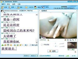 QQChat Log 8
