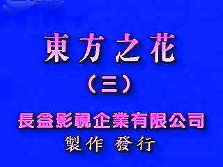 Chinese Girls002